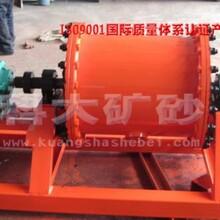 混汞机价格出口混汞机选金混汞机混汞机领先
