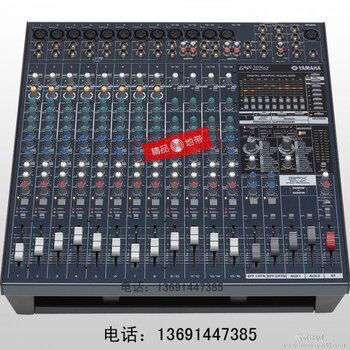 yamaha雅马哈emx5016cf专业内置功放调音台