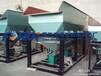铬铁冶炼渣回收合金设备,怎么选铬铁渣,工业电炉冶炼废渣价值,大颗粒跳汰机