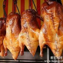 北京烤鸭声誉与日俱增闻名世界