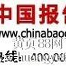 中国智能网市场发展现状与投资前景预测报告