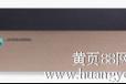 供应网络监听音箱KP-9510