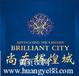 哈尔滨香坊最适合生活_环境最好的优质楼盘小区是哪里