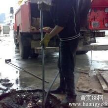 天津河西区清理化粪池,高压清洗污水管道