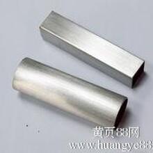出售304不锈钢管Φ28×1.7不锈钢圆通价格
