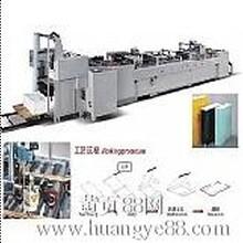 ML750压痕机瑞安压痕机厂家图片