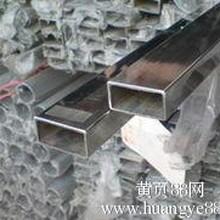广安专业生产316不锈钢管-201不锈钢矩形管