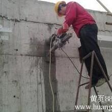 天津河东区打各种大小墙眼