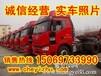 出售解放J6250-420马力厂订挂车