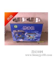 手动双圆锅型炒冰机商用手动炒冰机进口压缩机炒酸奶机