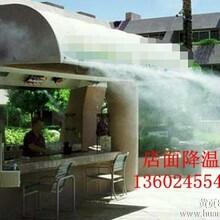 供应喷雾系统喷淋系统喷淋设备喷雾设备车间加湿喷雾设图片