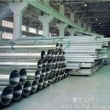 洛宁不锈钢管价格销往全国质量保证华北厂家