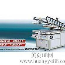 中国卷筒膜压纹机建升压纹机图片