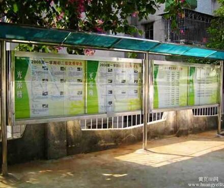 【不锈钢护栏价格_供应学校不锈钢宣传栏制作定做校园展示牌_不锈钢