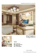 YAJ0028瓷砖背景墙电视背景墙艺术瓷砖背景墙