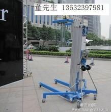 广州琶洲汽车展搭建用手摇升降机出租