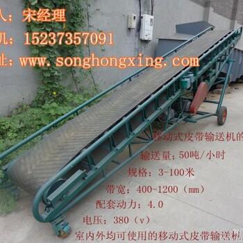 石料廠用水泥沙土輸送機生產移動升降皮帶輸送機糧食傳送帶