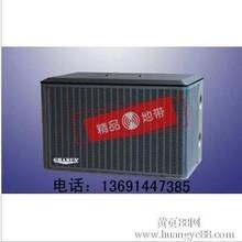 GMARUN金马G-212专业KTV包房音箱家庭用卡拉OK唱歌音箱图片