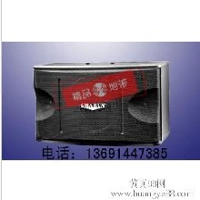 GMARUN金马G-282KTV包房音箱家庭用卡拉OK音箱图片
