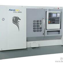 供应台湾原装进口数控车床FCL-300