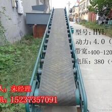 10米玉米传送带/可移动升降运输机/皮带输送机图片
