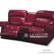 丽江椅业-VIP-沙发系列