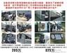 杭州嘉卡厂印刷制卡