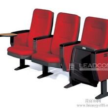 丽江椅业-礼堂椅系列