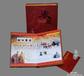 西安中秋特色皮影,古钱币,邮票纪念册收藏珍藏礼品册