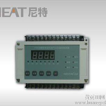 剩余电流式电气火灾监控探测器-火警报警设备-郑州尼特消防设备