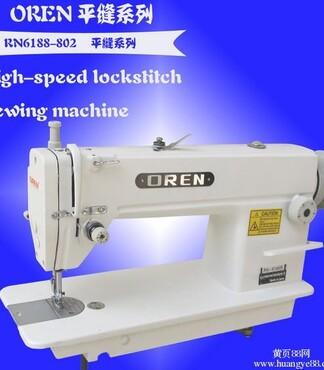 单针高速平缝机标准工业缝纫机平车 -进口缝纫机