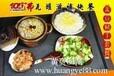 民间特质土陶瓦罐小吃,特色瓦缸烧烤
