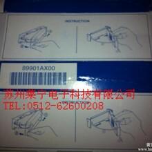 批发日本横河记录仪色带B9901AX苏州莱宁电子科技