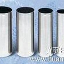 朔州不锈钢焊管销售商华北厂家规格齐全