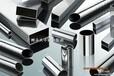 江西哪里可以化验不锈钢材质铝合金板牌号呼李S