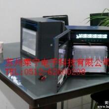现货日本横河记录仪4371122R1