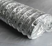 铝质高温风管,铝箔高温风管,铝质耐高温风管,耐高温软管