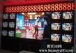 西双版纳46寸液晶电视墙拼接厂家