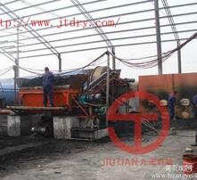 九天褐煤干燥设备图片