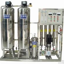 济宁纯净水设备纯净水设备生产厂家纯净水设备价格