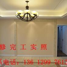 2手房整体装修水电改造地板更换粉刷做门窗防盗网