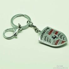 便宜钥匙扣制作,钥匙扣定做厂家,皮具钥匙扣定做