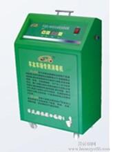 汽车臭氧消毒机空气净化器车厢消毒器美容店专用臭氧机