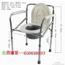 烟台老人坐便椅/烟台老人坐厕椅/烟台便携式老人坐便椅专卖