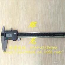 雕龙代理批发原装联思精密UPM数显卡尺0-150mm电子卡尺