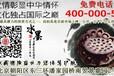 北京正规公司懋隆盛世国拍香港巡展即将开始藏品筛选中欲送从速