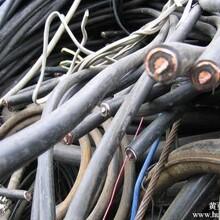 石家庄电缆回收,邯郸回收电缆