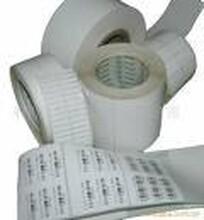 北京不干胶标签纸工厂