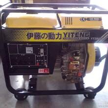 伊藤柴油发电机3千瓦发电机