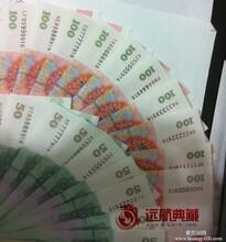 怎样收藏钱币有价值?第五套人民币龙头二冠60张00000到99999最新价格